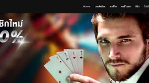 The United States Online Poker Sites